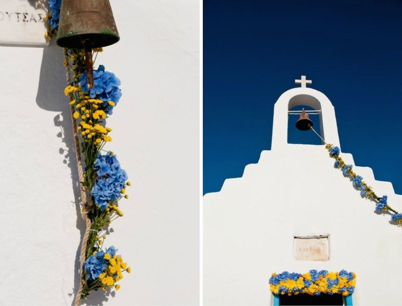 brazilian wedding mykonos-blue and yellow wedding decoration 10