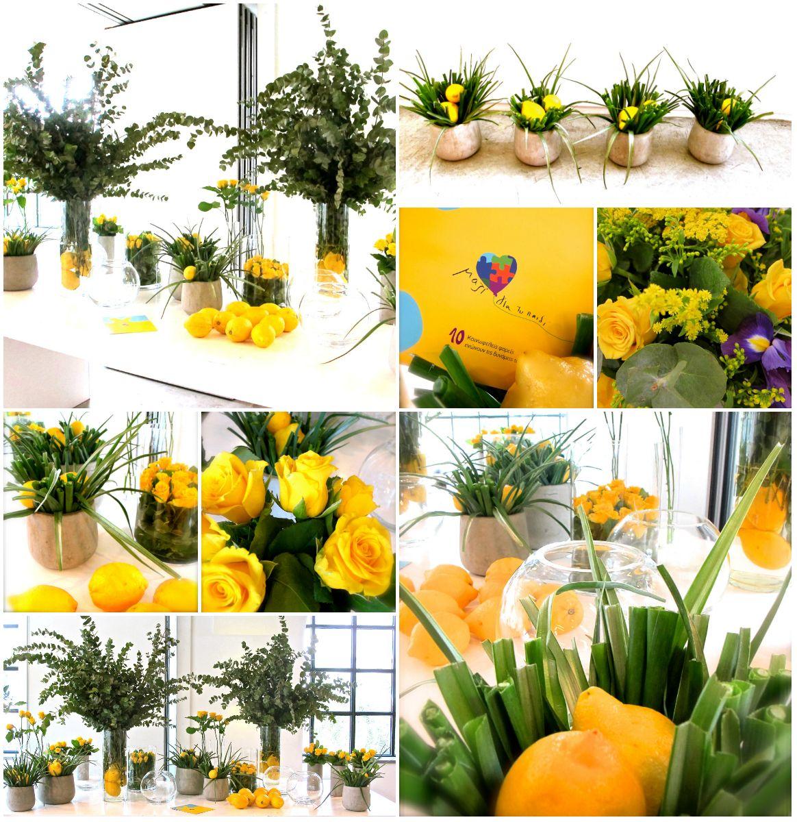 charity event-hub events-lemon tree decoration